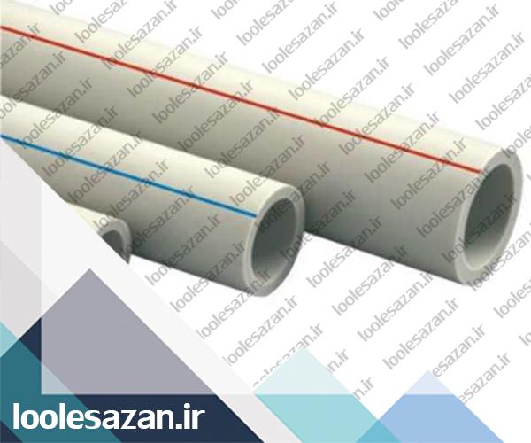 خرید لوله و اتصالات پلی پروپیلن